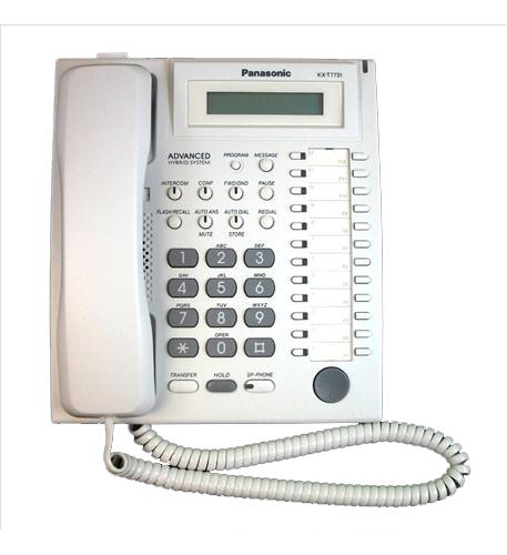 panasonic business telephones 24 button speakerphone w/ lcd white