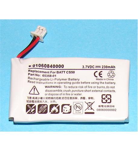 dantona battery cs50/55/510/520/351/361/202599