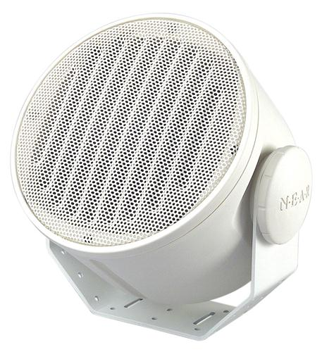 Bogen all weather speaker a2 70v  white