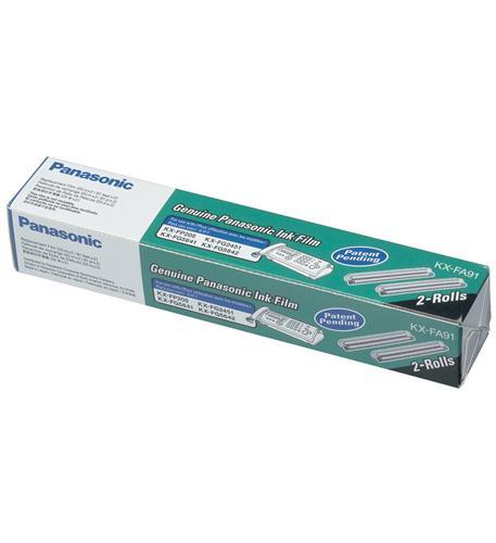 panasonic consumer toner for kx-fg2451, fp205 and fp215