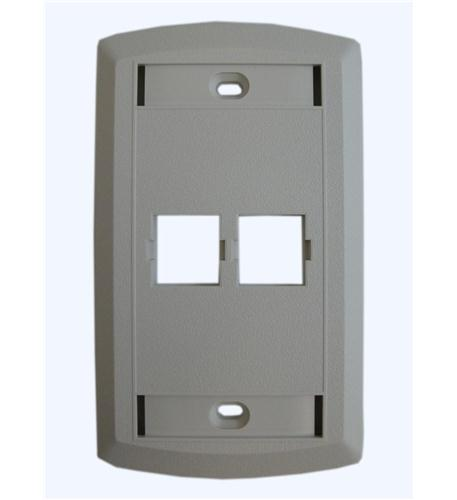 suttle 1 suttle 2 outlet faceplate-white