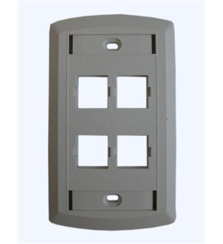 suttle 1 suttle 4 outlet faceplate - white