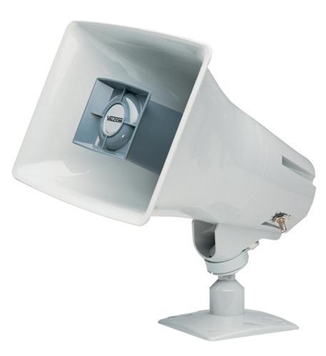 One-Way 5 Watt IP Horn